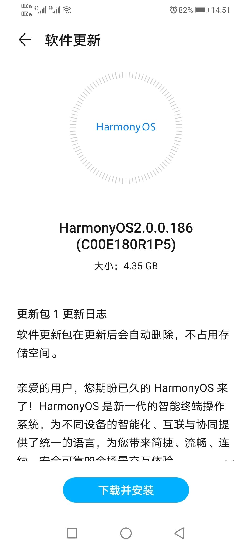 Screenshot_20210924_145155_com.huawei.android.hwouc.jpg