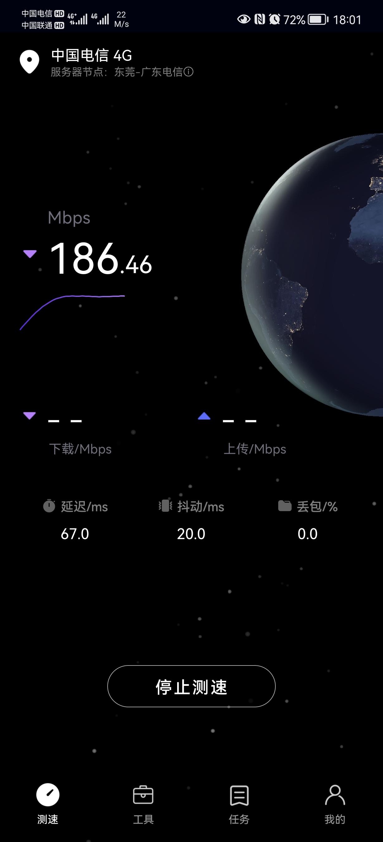 Screenshot_20210920_180154_com.huawei.genexcloud.speedtest.jpg