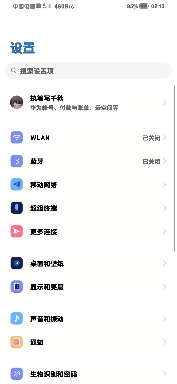 Screenshot_20210925_021032_com.android.settings.jpg