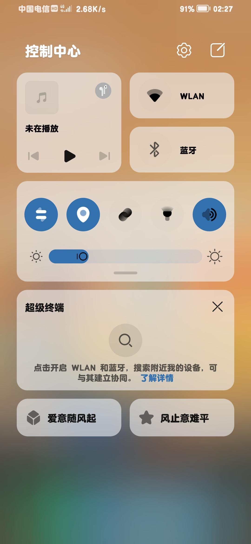 Screenshot_20210925_022737_com.huawei.android.launcher.jpg