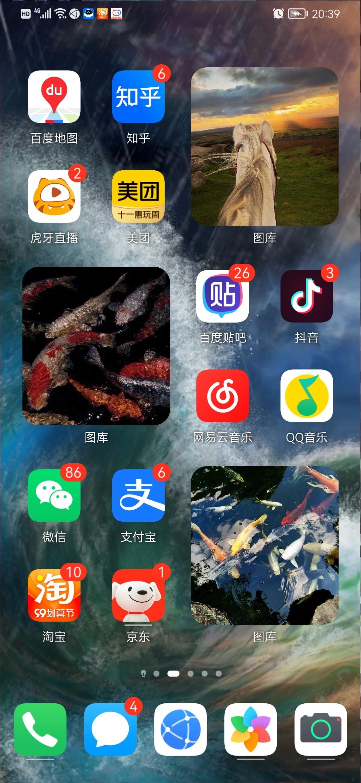 Screenshot_20210926_203906_com.huawei.android.launcher.jpg