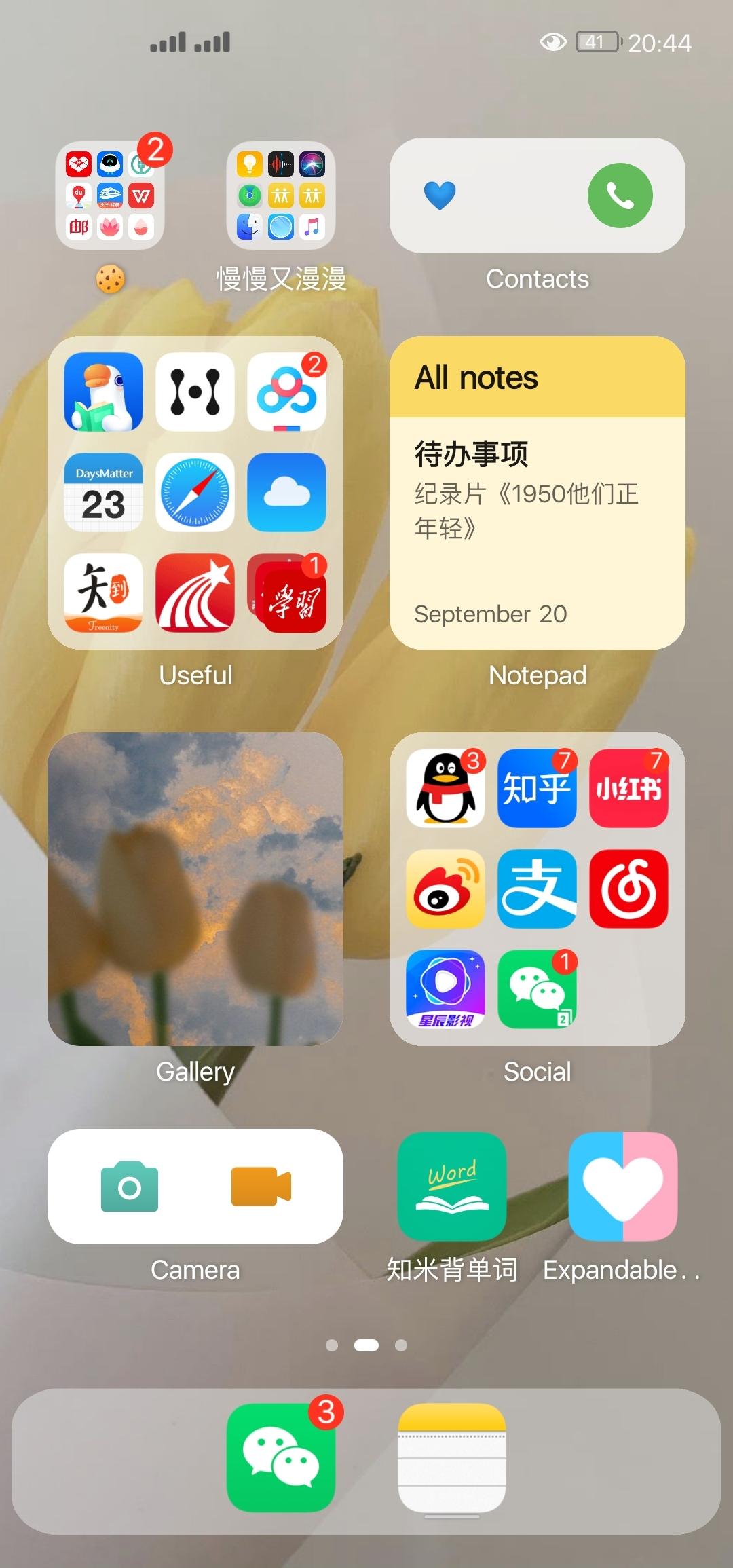 Screenshot_20210927_204458_com.huawei.android.launcher.jpg