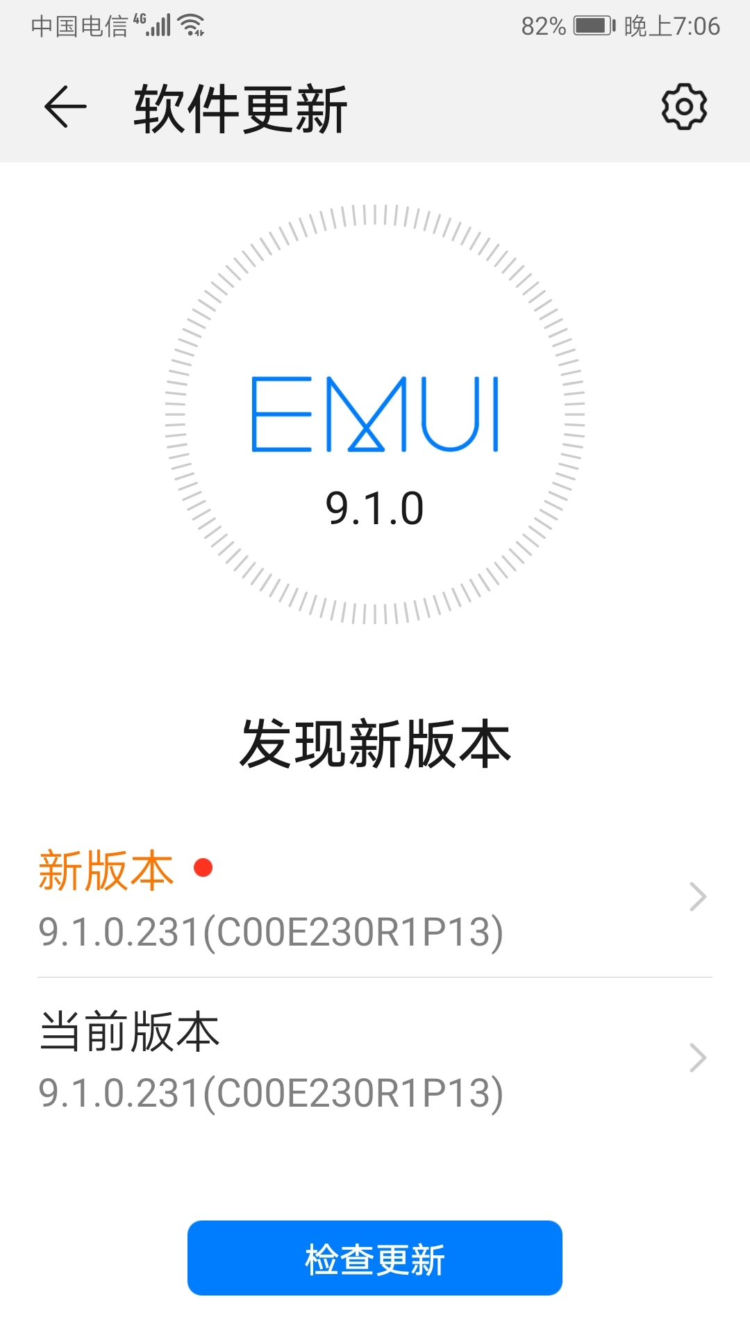 Screenshot_20211003_190630_com.huawei.android.hwouc.jpg