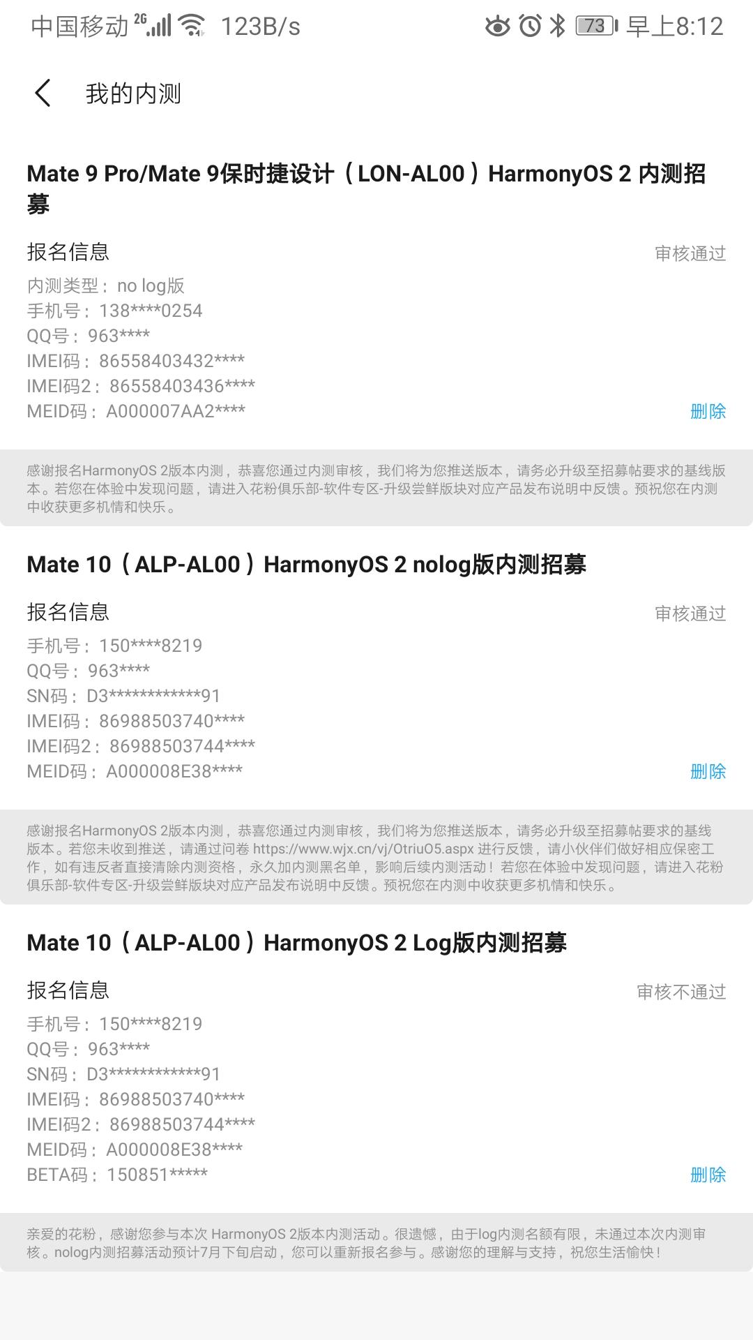 Screenshot_20211001_081228_com.huawei.fans.jpg