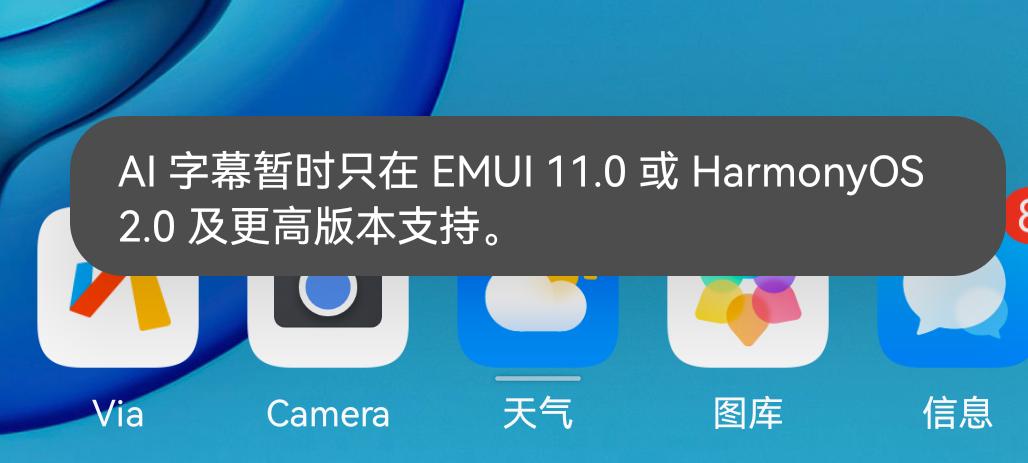 Screenshot_20211003_205403_com.huawei.android.launcher.png