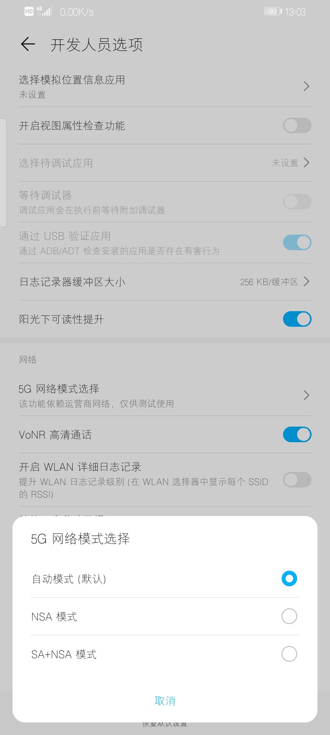 Screenshot_20211006_130356_com.android.settings.jpg