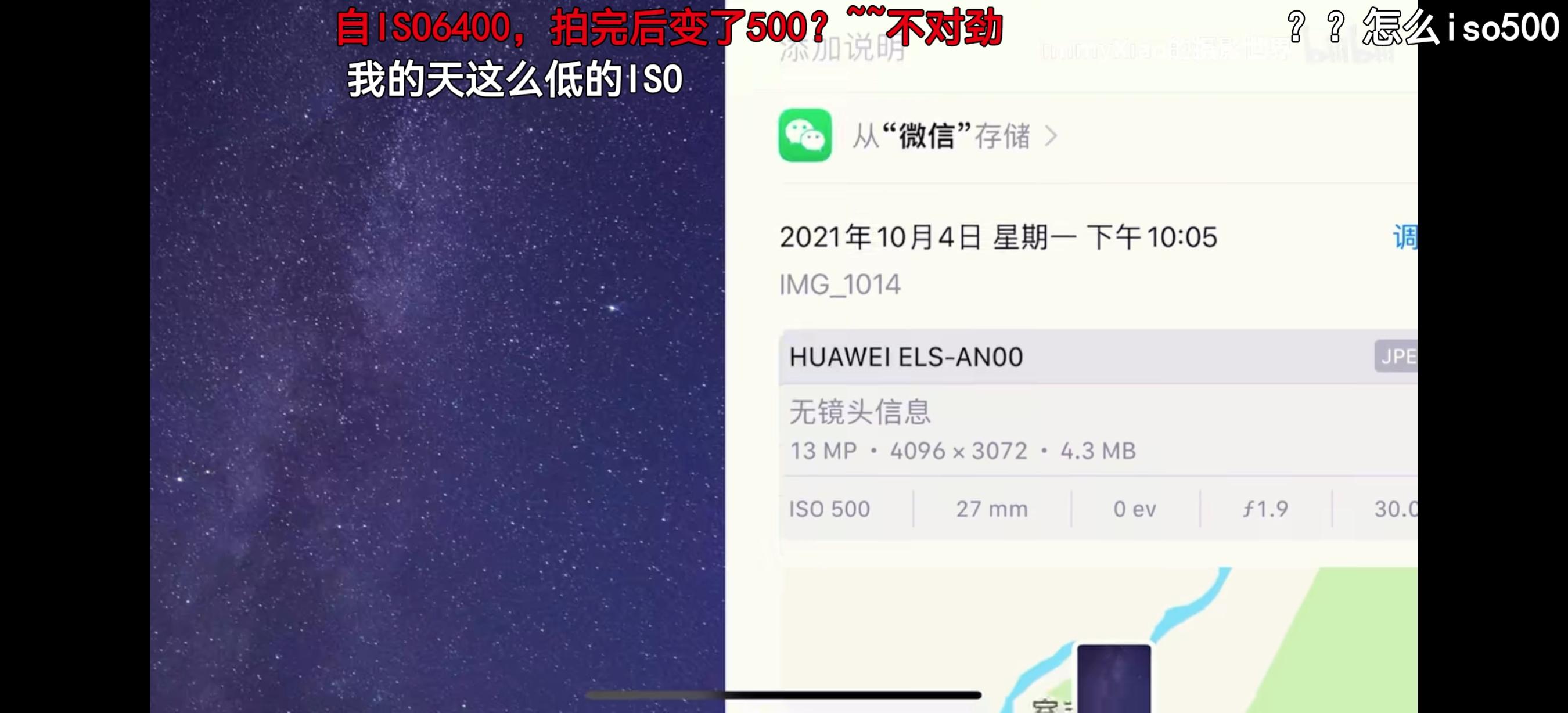 Screenshot_20211008_181747_tv.danmaku.bili.jpg