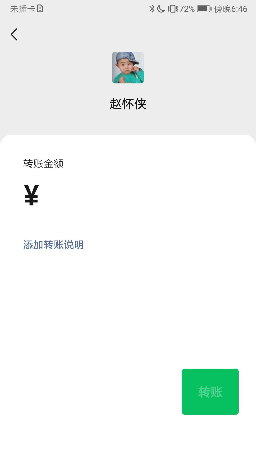 Screenshot_20210912_184659_com.tencent.mm.jpg