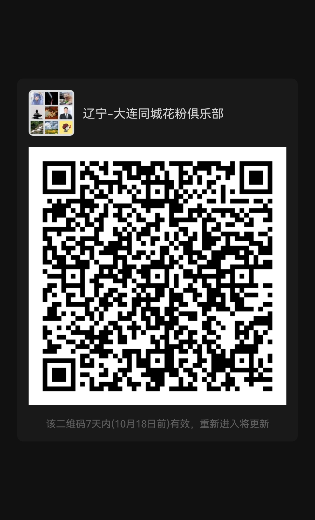 mmqrcode1633955790934.png
