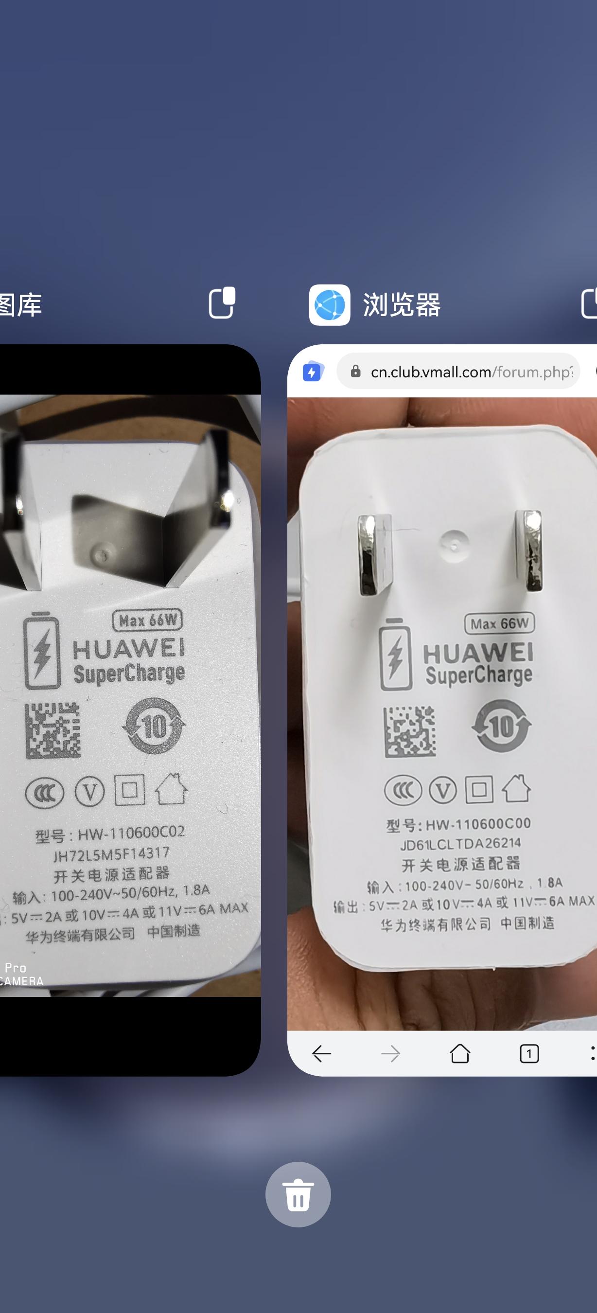 Screenshot_20211011_202850_com.huawei.android.launcher.jpg