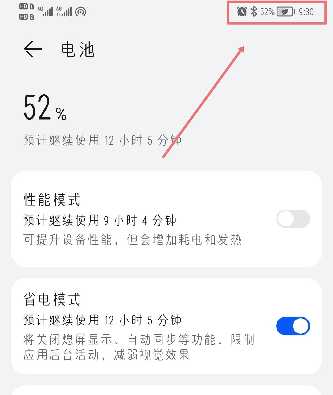Screenshot_20211011_213058.jpg