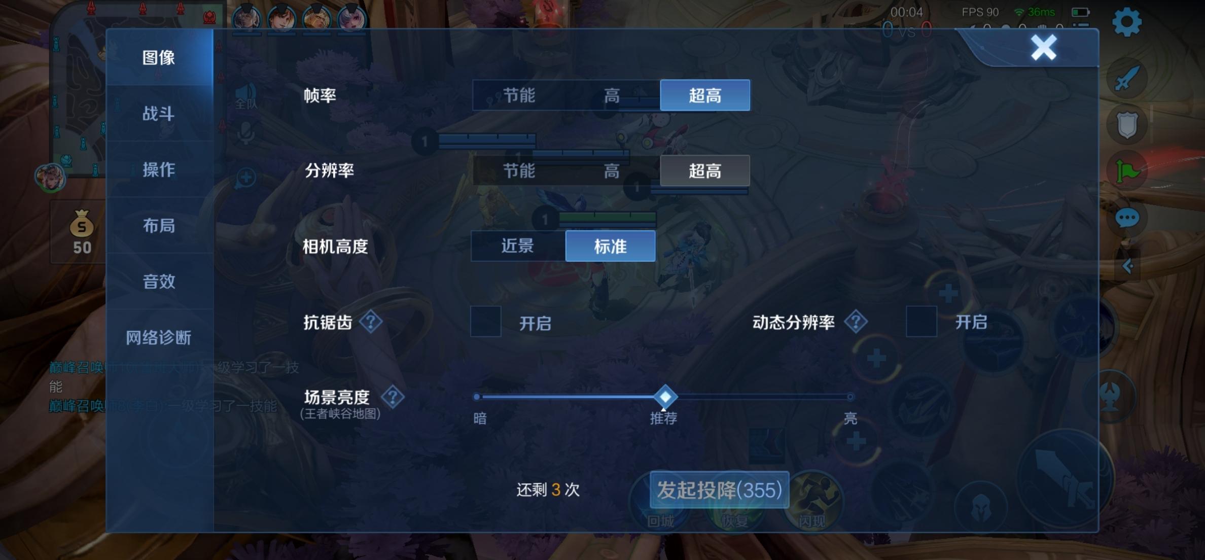 Screenshot_20211012_174125_com.tencent.tmgp.sgame.jpg