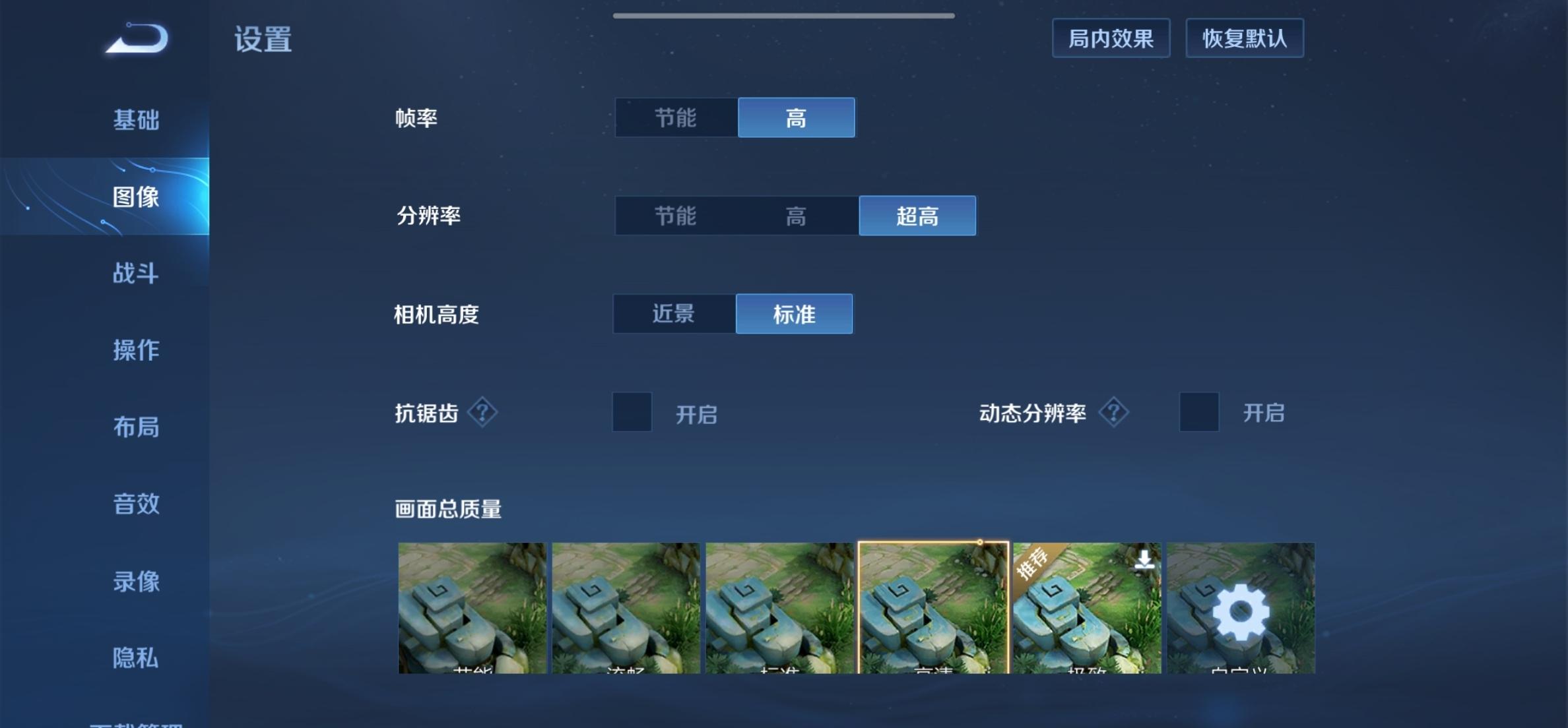 Screenshot_20211012_214804_com.tencent.tmgp.sgame.jpg