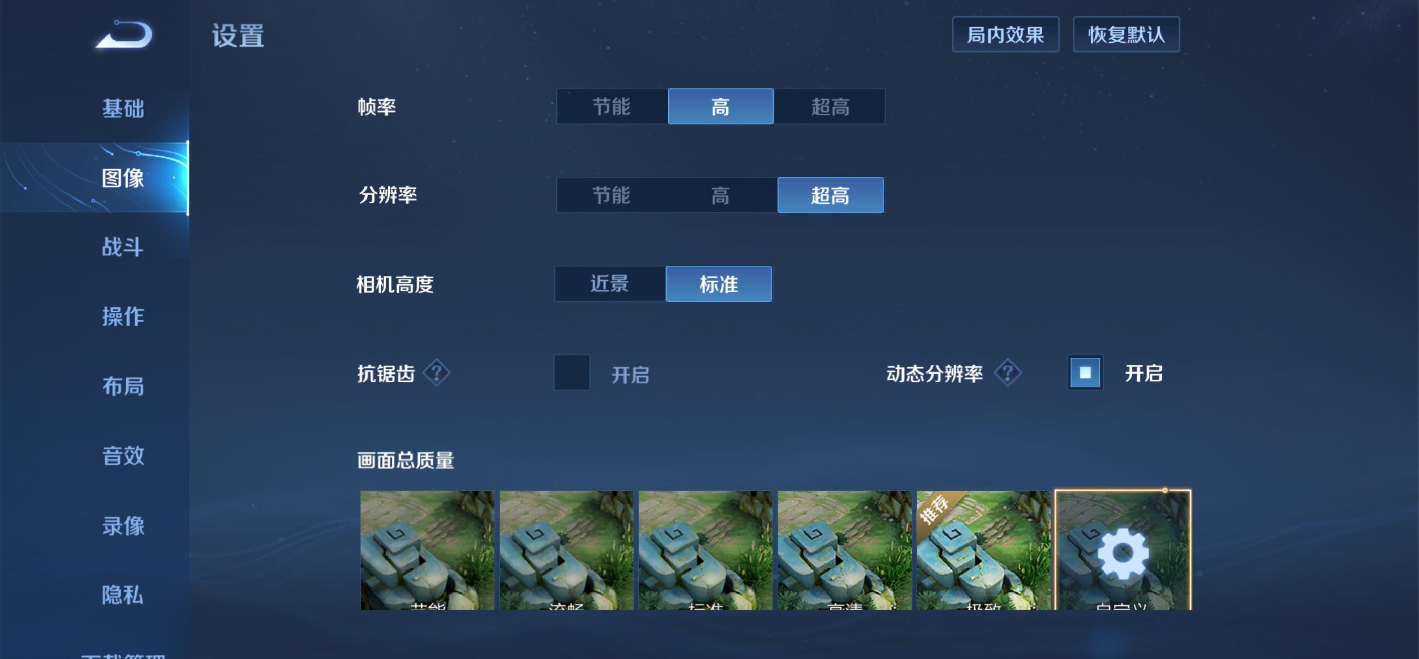 Screenshot_20211013_114904_com.tencent.tmgp.sgame.jpg