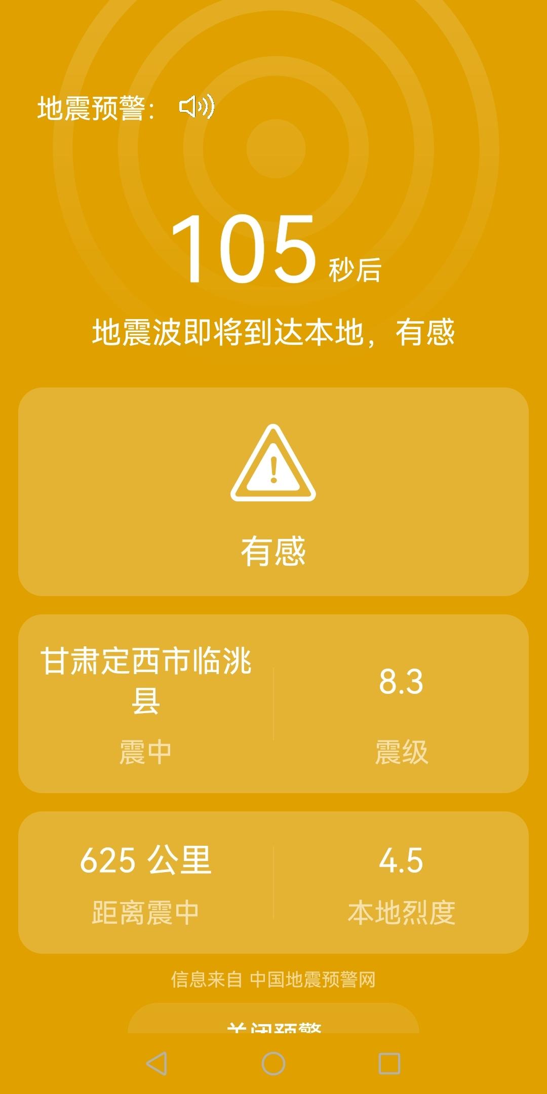 Screenshot_20211013_185835_com.huawei.hwid.jpg