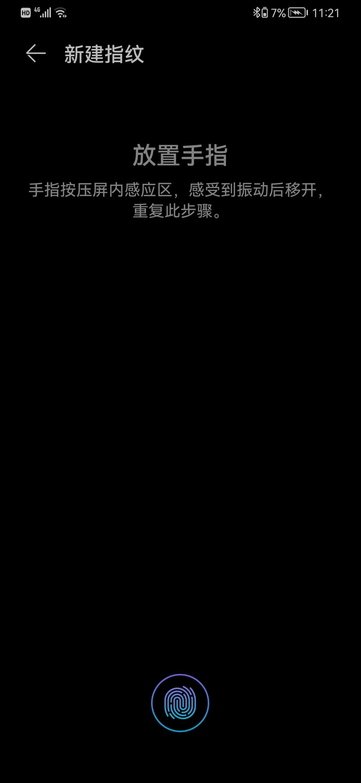 Screenshot_20211013_232135_com.android.settings.jpg