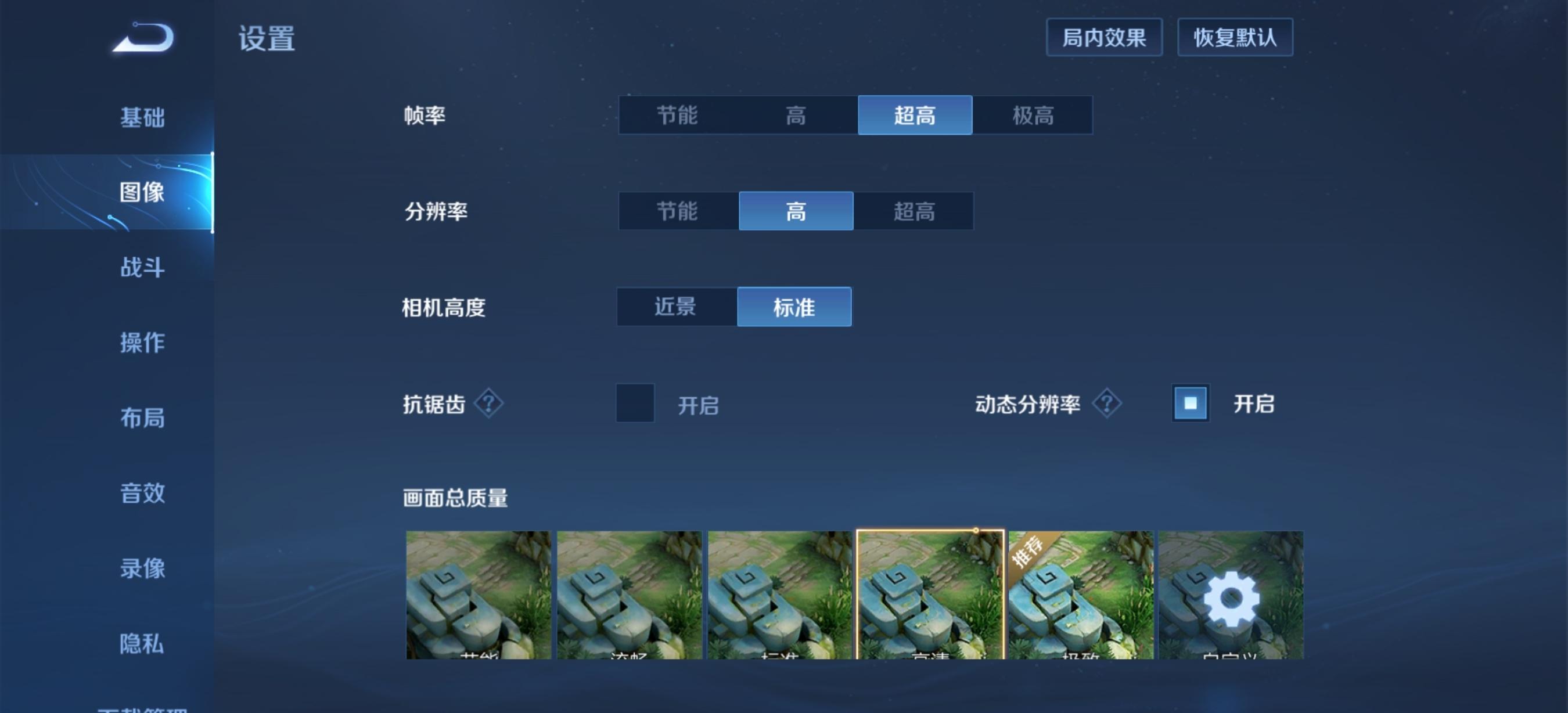 Screenshot_20211014_101319_com.tencent.tmgp.sgame.jpg
