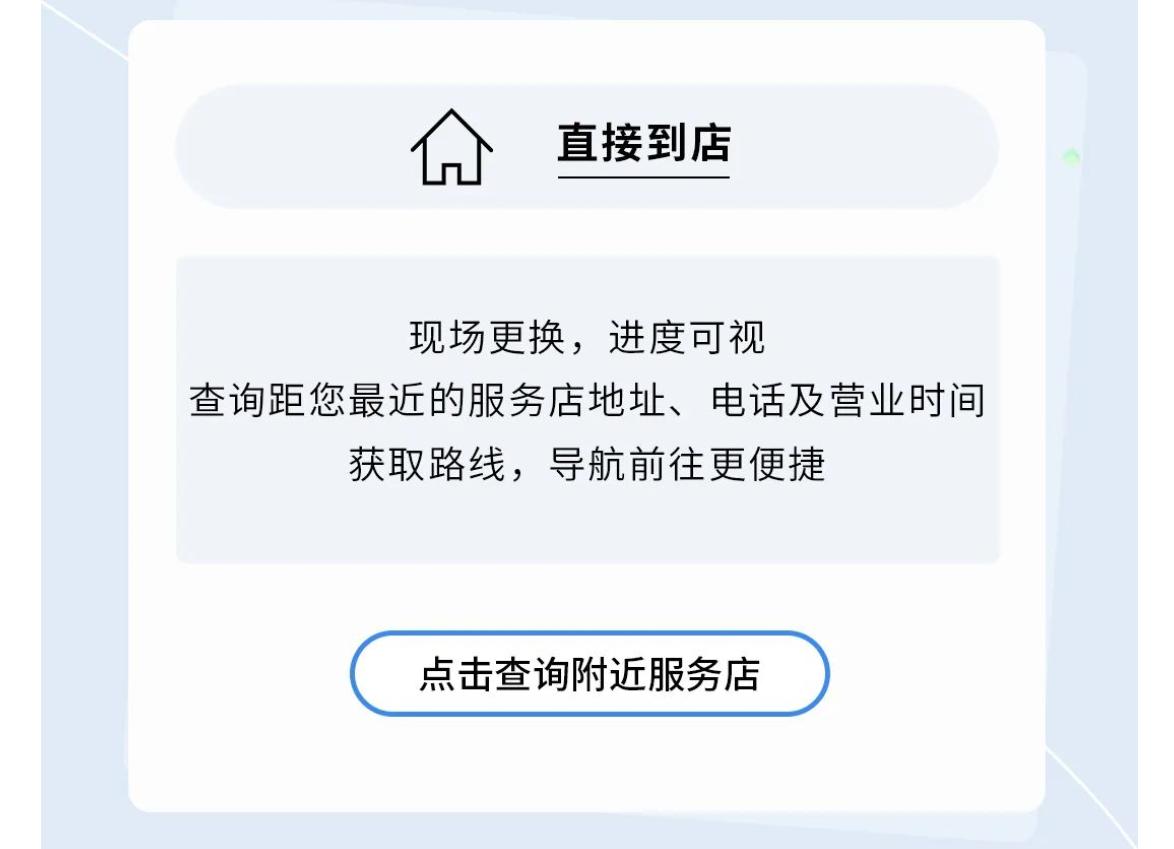 Screenshot_20211014_150158_com.tencent.mm.png