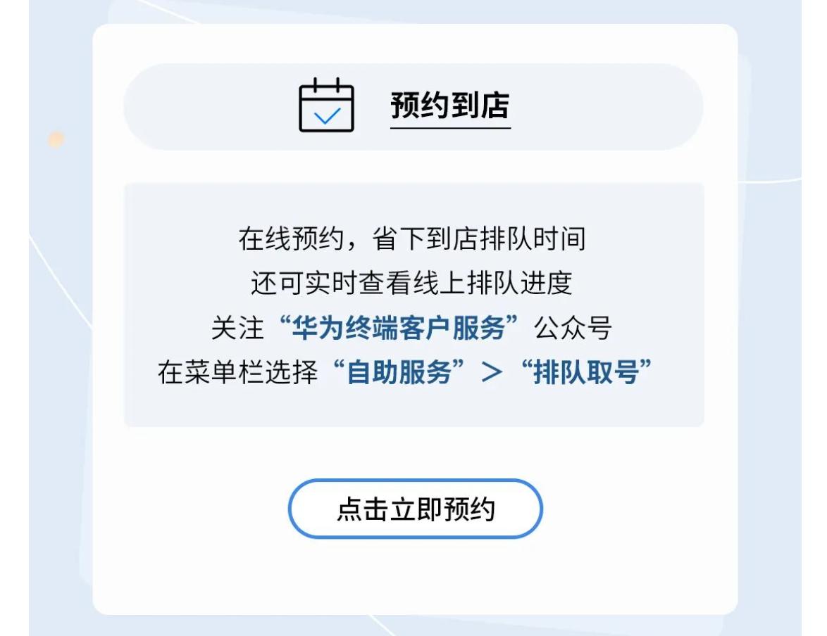 Screenshot_20211014_150209_com.tencent.mm.png