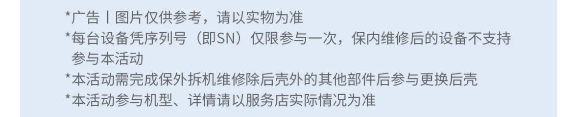 Screenshot_20211014_150233_com.tencent.mm.png