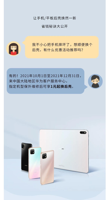 Screenshot_20211014_150058_com.tencent.mm.png