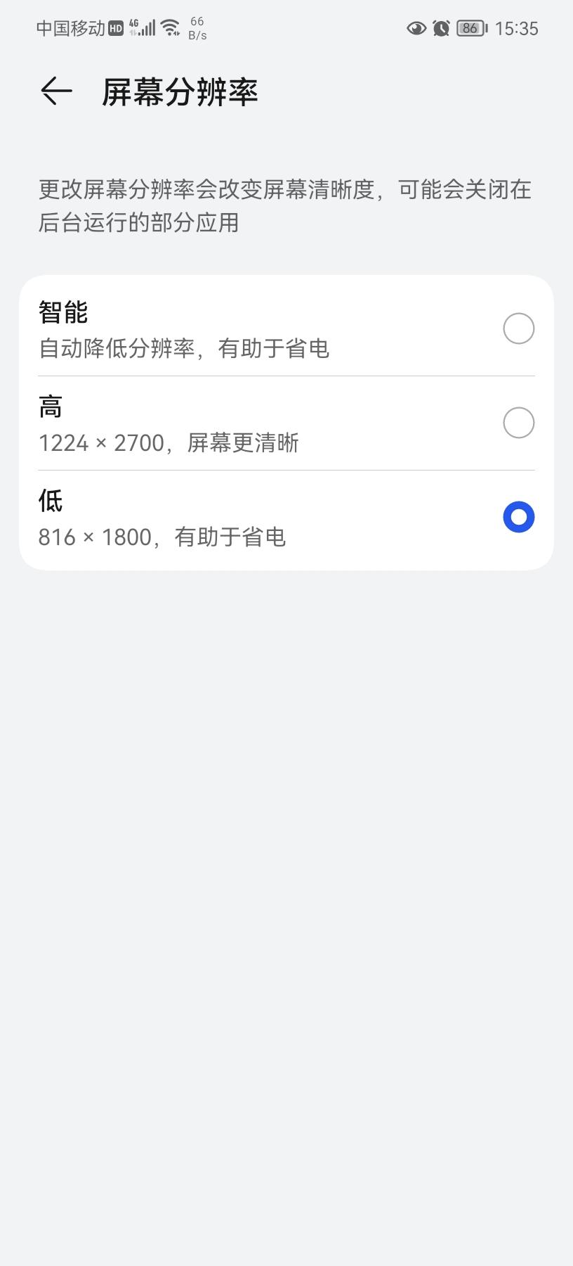 Screenshot_20211014_153523_com.android.settings.jpg