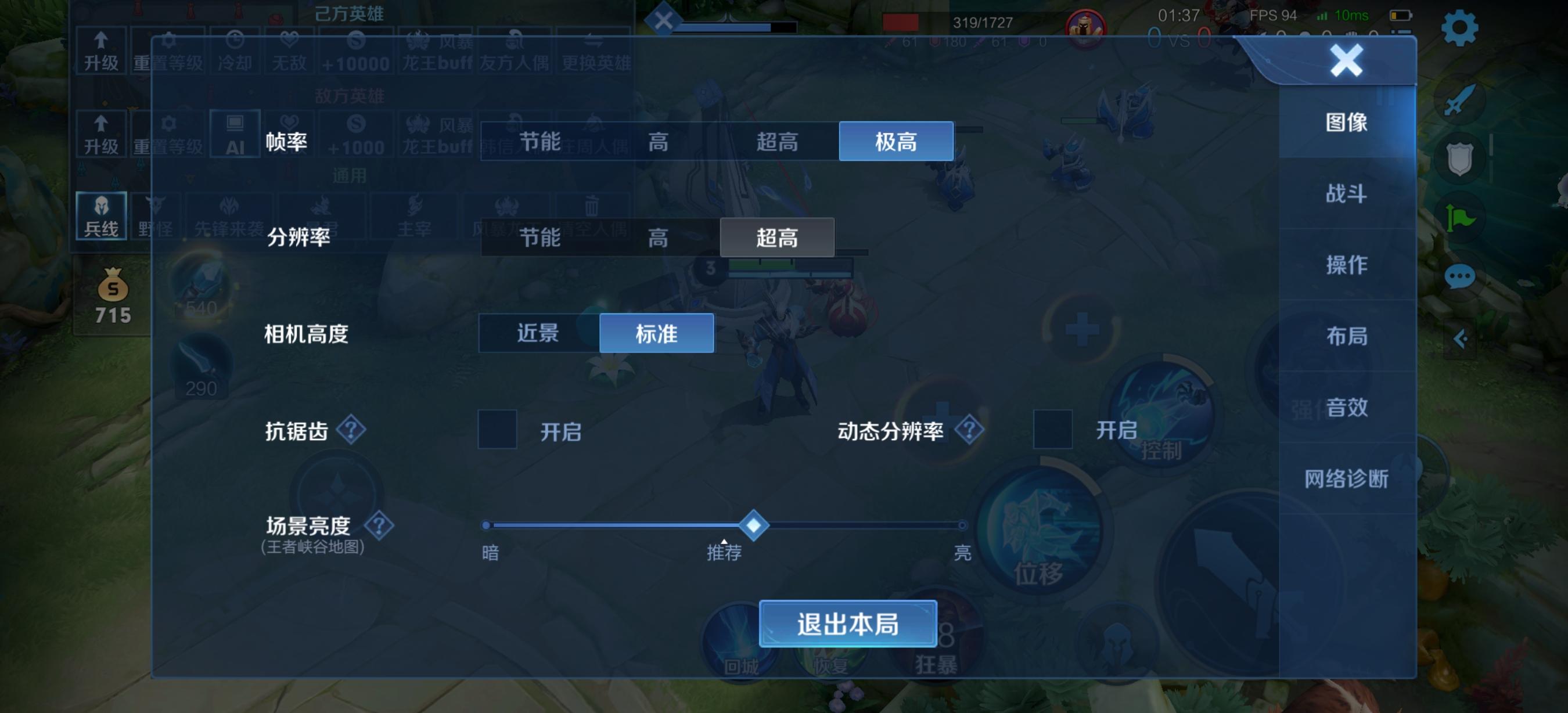 Screenshot_20211014_155559_com.tencent.tmgp.sgame.jpg
