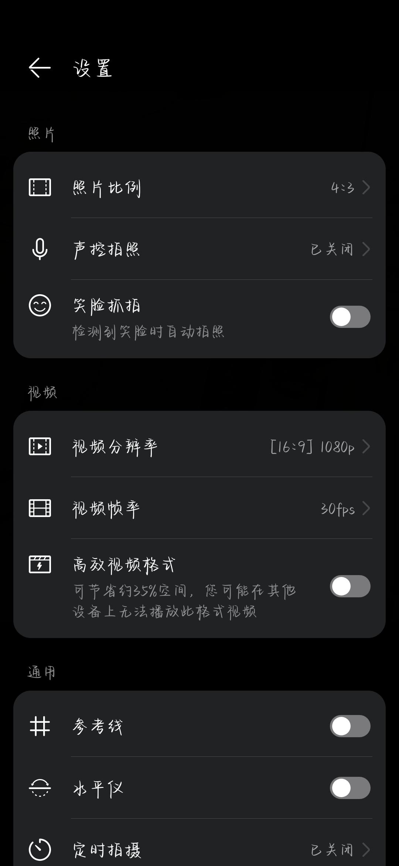 Screenshot_20211014_160010_com.huawei.camera.jpg