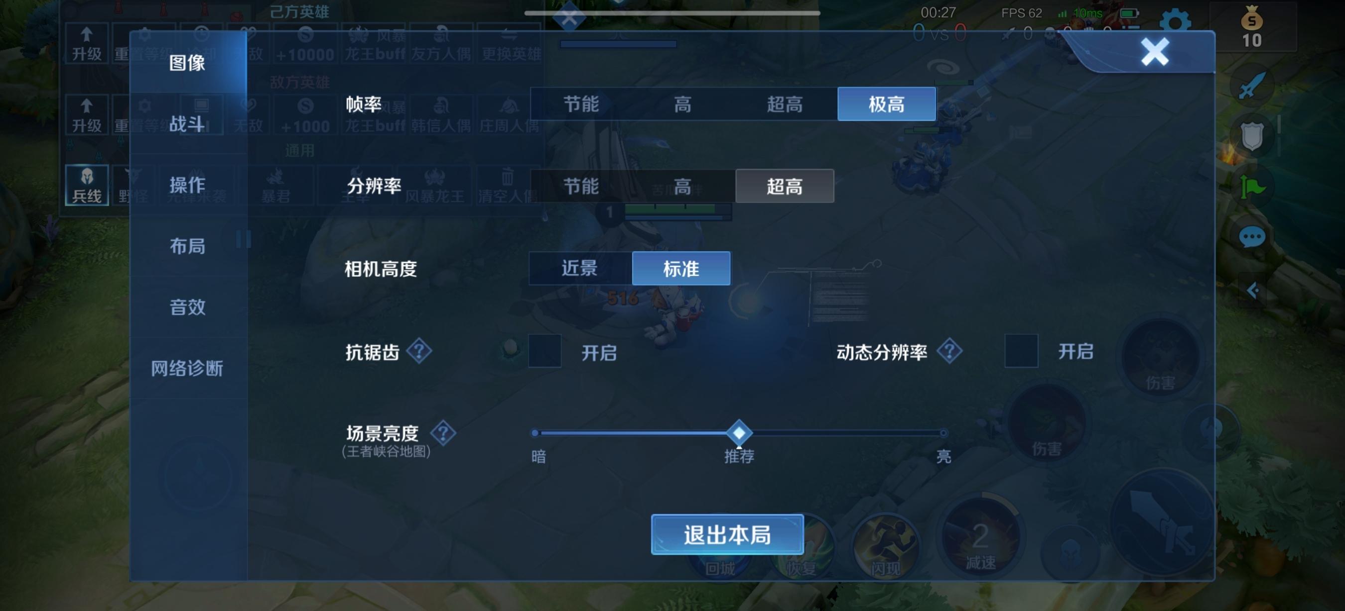 Screenshot_20211014_172204_com.tencent.tmgp.sgame.jpg