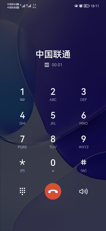 Screenshot_20211014_181153_com.android.incallui.jpg