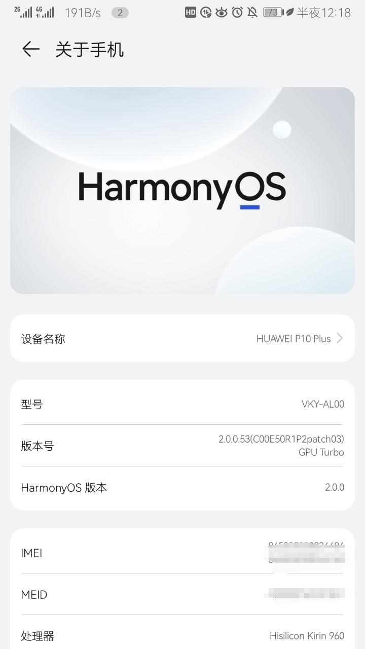 Screenshot_20211014_204520.jpg