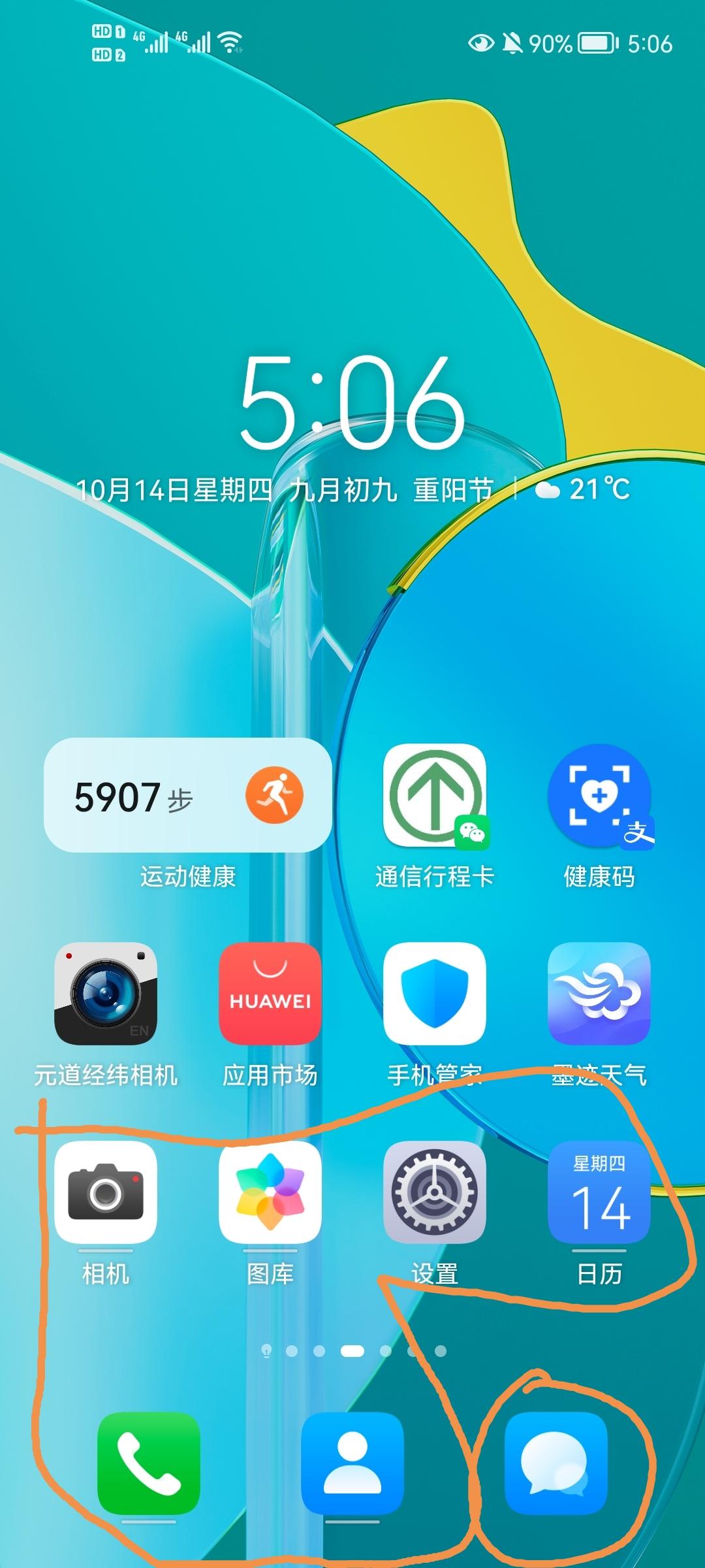 Screenshot_20211014_170642.jpg