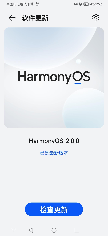 Screenshot_20211014_215238_com.huawei.android.hwouc.jpg