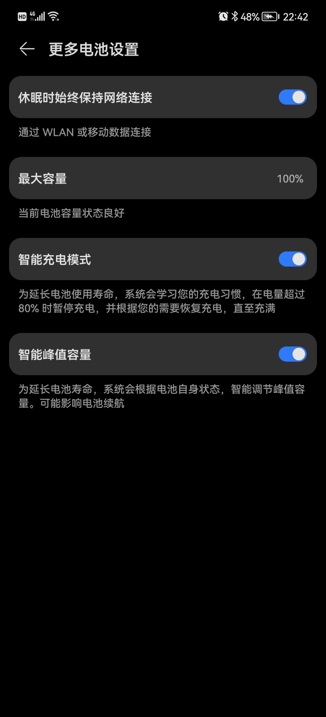Screenshot_20211014_224222_com.huawei.systemmanager.jpg