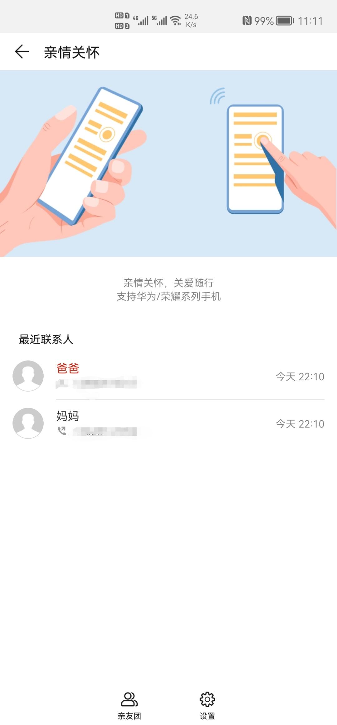 Screenshot_20211014_231144.jpg