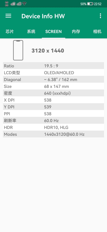 Screenshot_20211014_225242_ru.andr7e.deviceinfohw.jpg