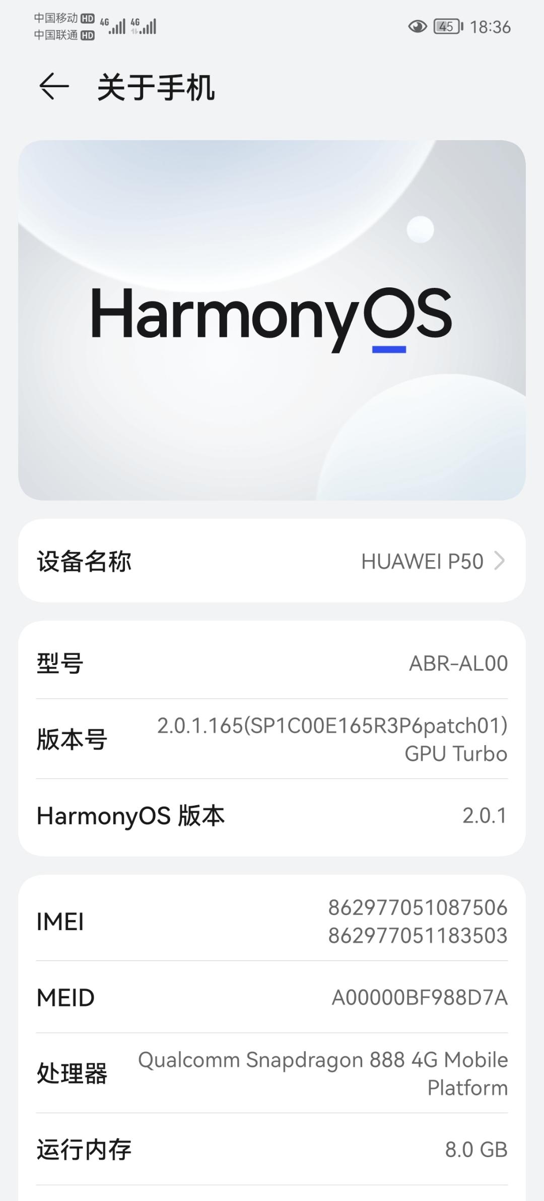 Screenshot_20211013_183657_com.android.settings.jpg