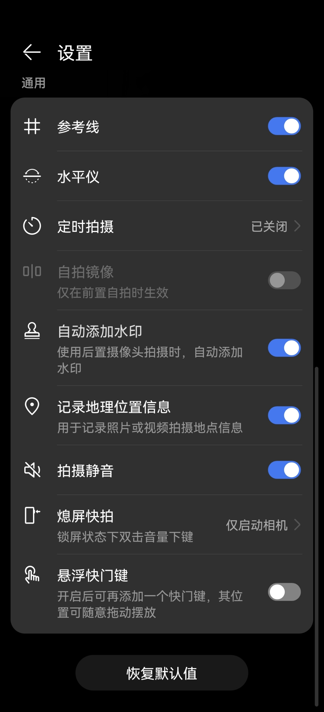 Screenshot_20211015_015454_com.huawei.camera.jpg