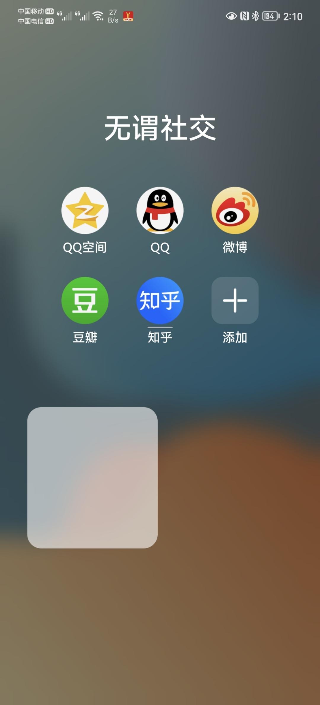 Screenshot_20211015_021011_com.huawei.android.launcher.jpg