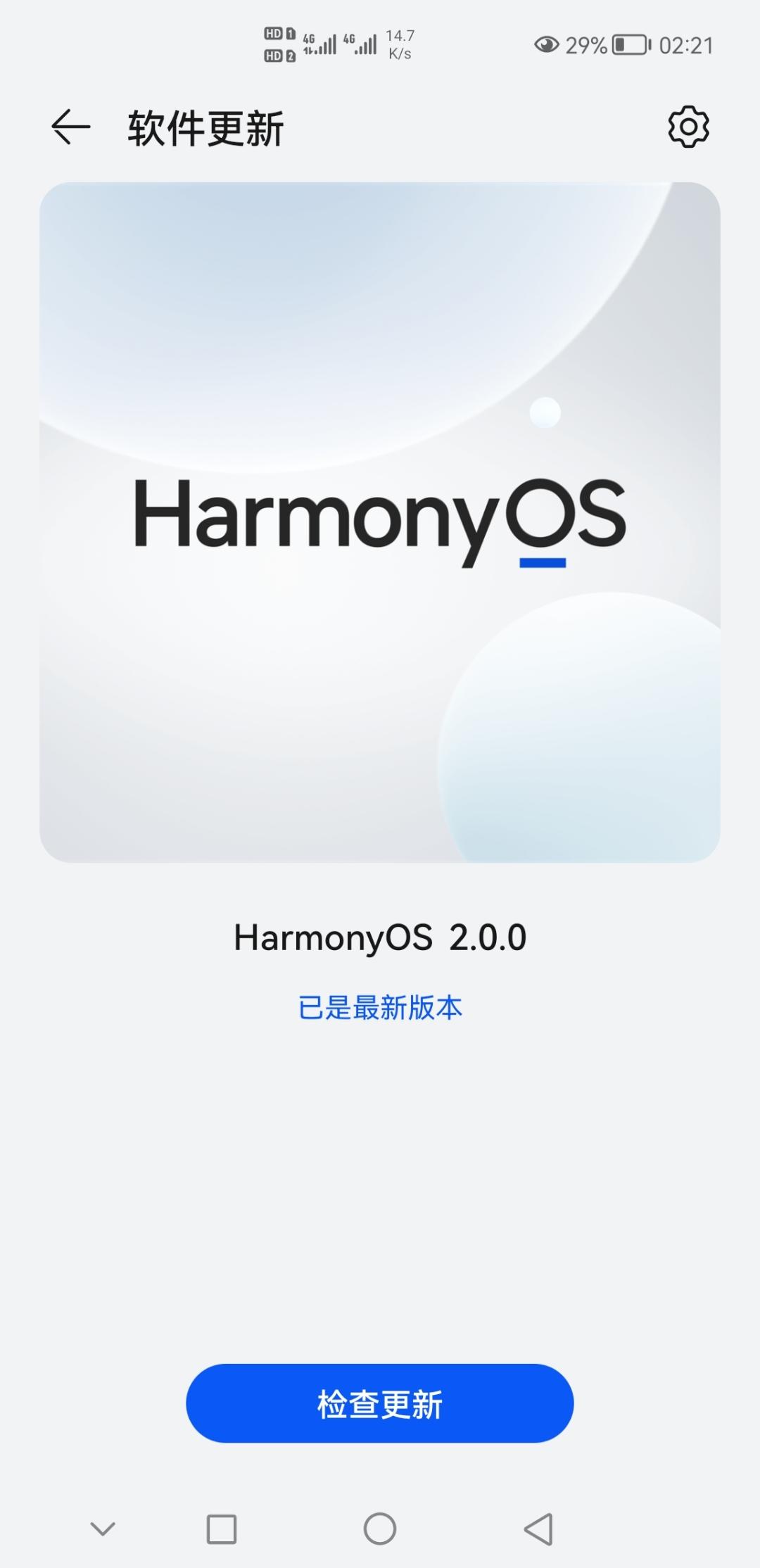 Screenshot_20211015_022130_com.huawei.android.hwouc.jpg
