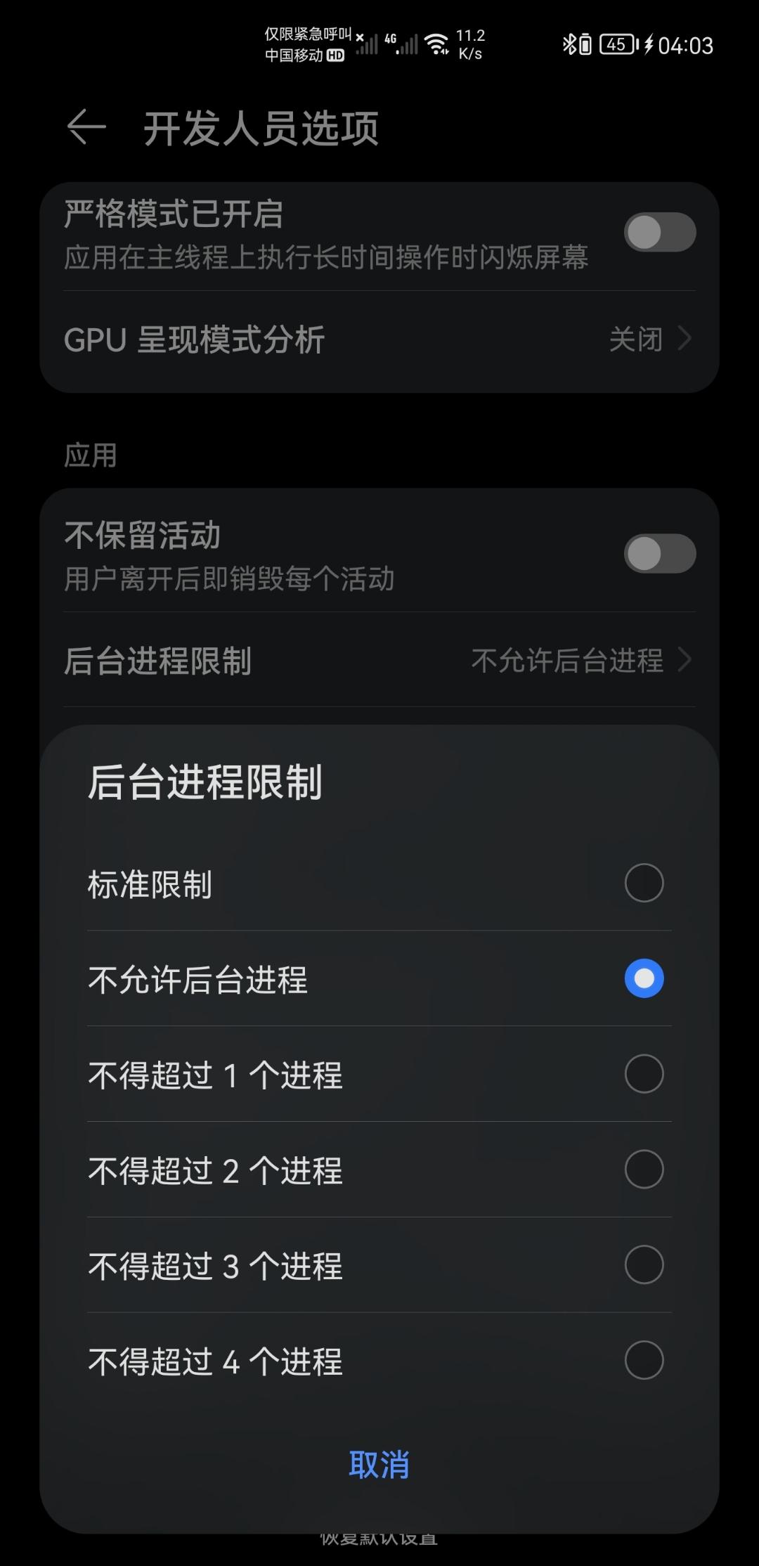 Screenshot_20211015_040347_com.android.settings.jpg