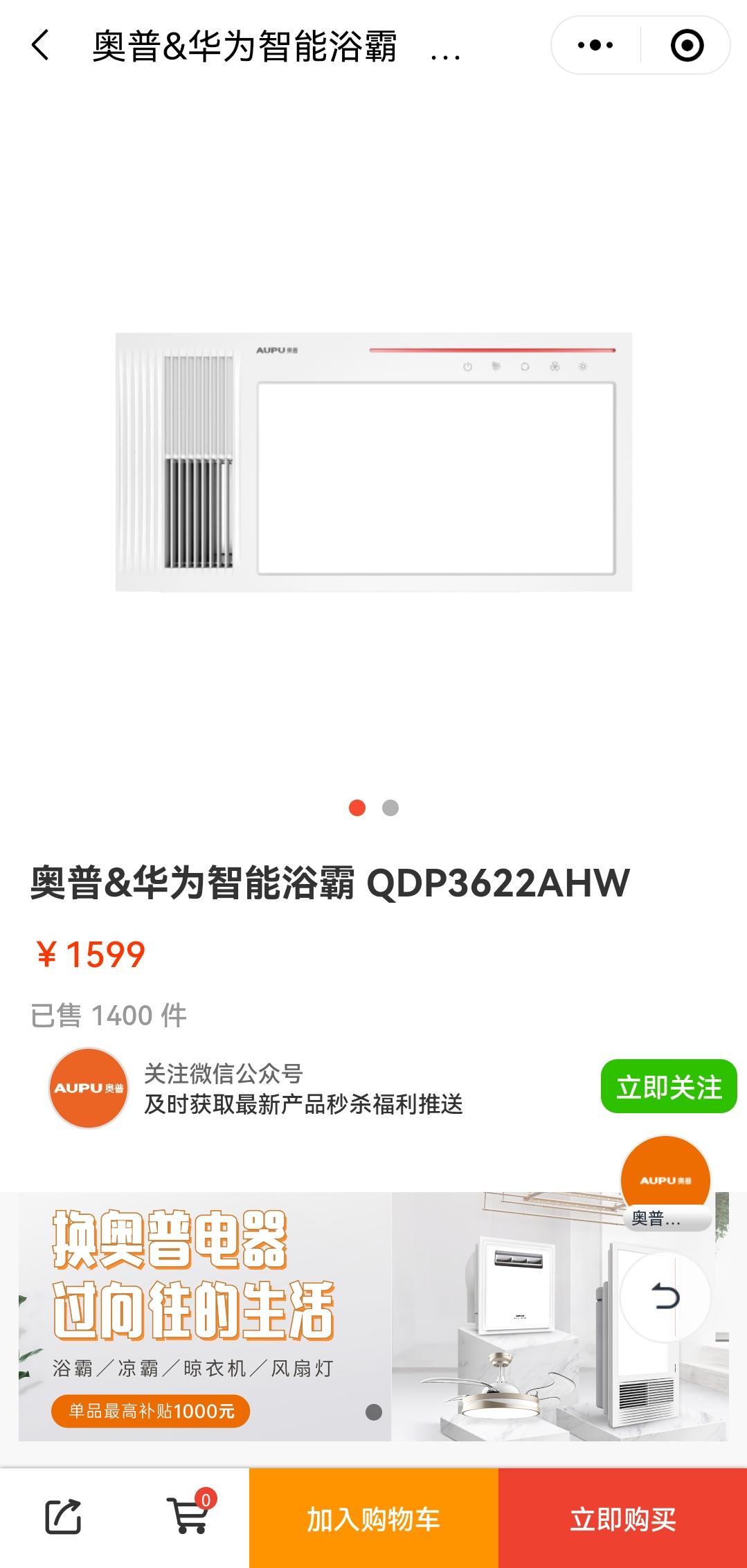 Screenshot_20211020_140032_com.tencent.mm.png