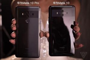 华为Mate10与Mate10 Pro差在哪?10月20日国内发布!,华为Mate10系列-花粉俱乐部