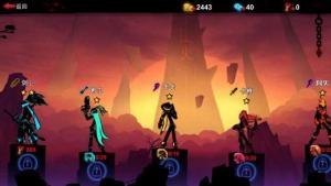 7X全屏游戏:《火柴人联盟2》带你进入极致的战斗视界,荣耀电竞堂-花粉俱乐部