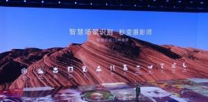 """荣耀V10跑分曝光:这可能是今年最有""""AI""""的手机,荣耀V10-花粉俱乐部"""