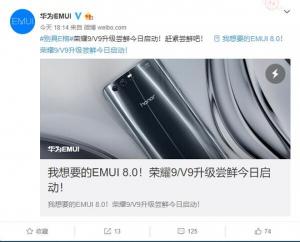 华为&荣耀可升安卓8.0机型汇总,看看有没有你的手机?,玩机技巧-花粉俱乐部