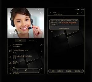 【黑金传奇】For EMUI5 & EMUI8  #农历锁屏、新增图标#,主题爱好者-花粉俱乐部