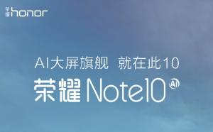 不像是手机,液冷双Turbo+大屏杜比全景声游戏影音极致体验,荣耀Note10-花粉俱乐部