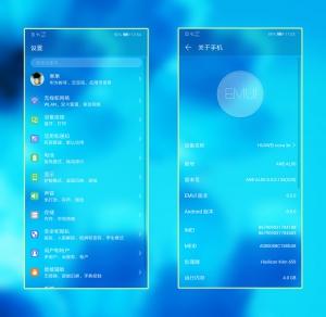【Nove3】浅艾蓝 大主题 EMUI8.0/5.0,主题爱好者-花粉俱乐部