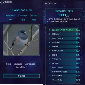 【评测骑士团】因AI而生,万千玺AI——nova3评测,华为nova3/3i-花粉俱乐部